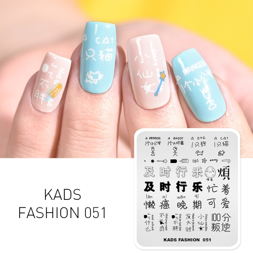 FASHION 051 Nail Stamping Plate Chinese Character