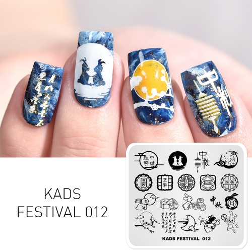 FESTIVAL 012 Nail Stamping Plate Chinesel Mid-Autumn Festival & Moon & Moon Cake & Rabbit